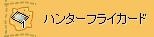 デター(゚∀゚)