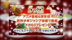 s-s-2012-03-20_000502.jpg