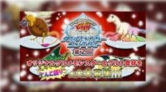 s-s-2012-03-20_000609.jpg