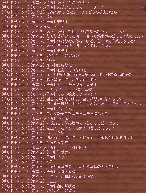 nazo3.jpg