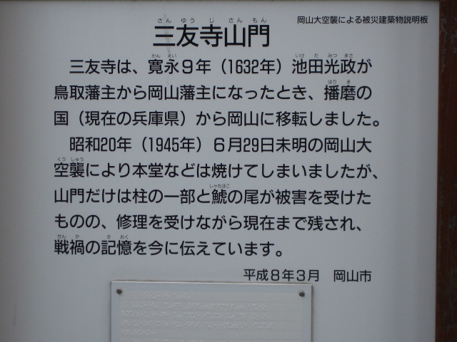 IMG_6493.jpg