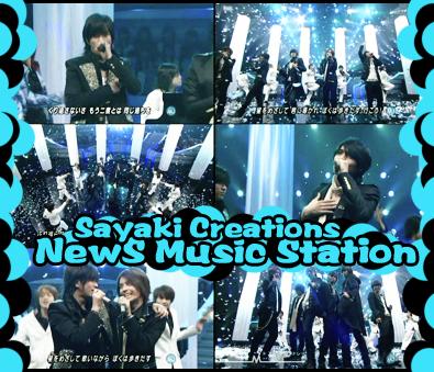 NewS Music Station 070216