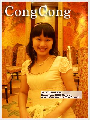Congcong