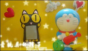 Doraemon&Heizi