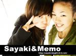 Sayaki&Memo