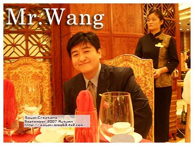 mr.wang