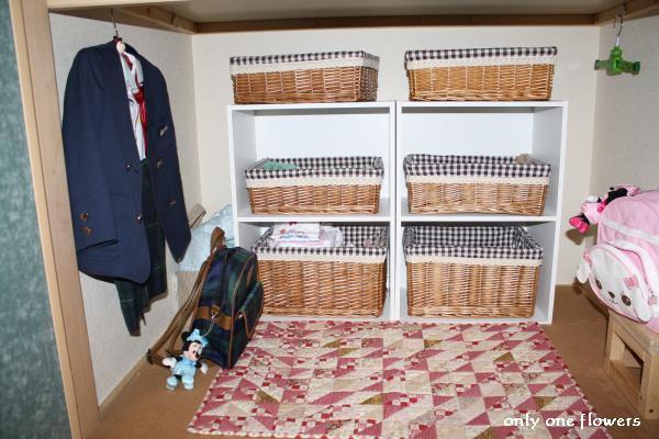 1F和室(子供部屋)の押入れ下段をいちとまののウォークイン風クローゼットに改造してみました。