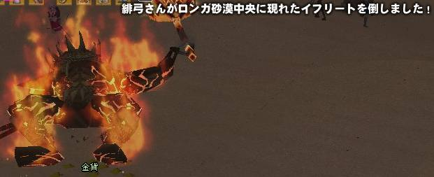 四回目の転生也09