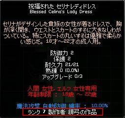 赤朱紅緋!06