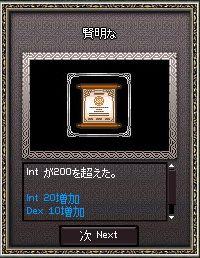 7回目転生~03