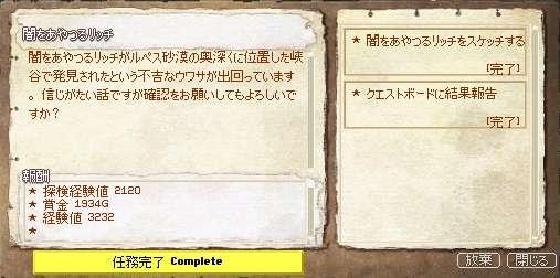 9回目転生~04