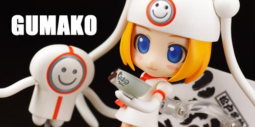 nendo_gumako030.jpg