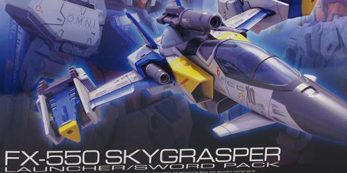 rg_skygrasper009.jpg