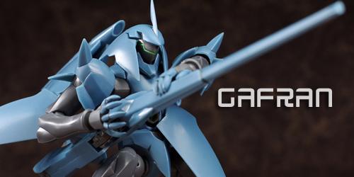 robot_gafran030.jpg