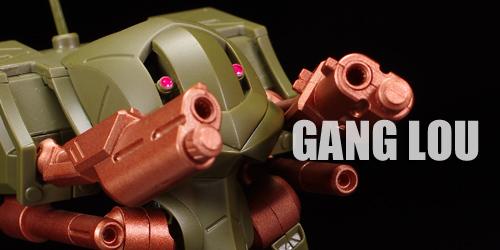 robot_ganglou026.jpg