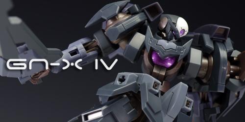 robot_gnx4051.jpg
