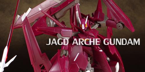 robot_jagdarche033.jpg