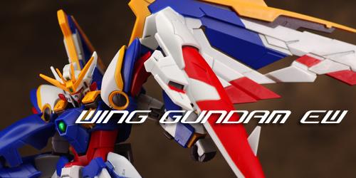 robot_wingew042.jpg