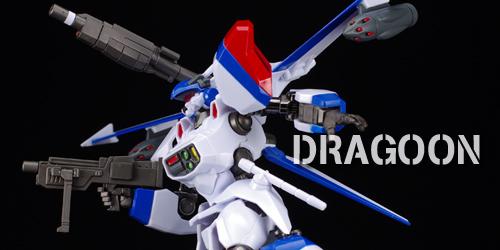 spec_dragoon027.jpg