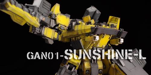 vi_sunshine036.jpg