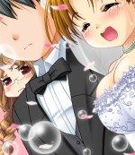 こゆ吉結婚式