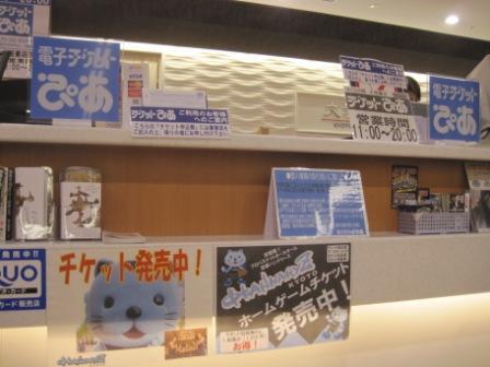 大垣書店四条店 001