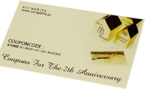 2th-Card.jpg