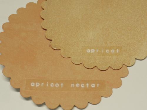 Apricot-necter2.jpg