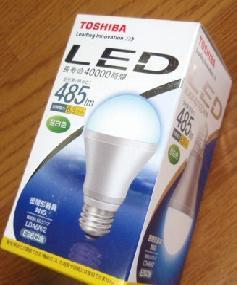4月18日LED電球