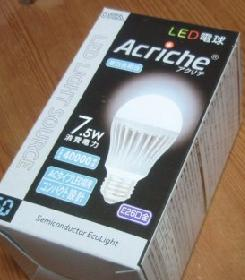 4月18日LED電球2
