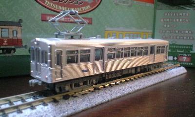 岳南鉄道1105