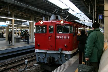 大阪でも人気です