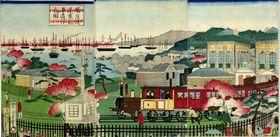 横濱鉄道蒸氣車通行之圖