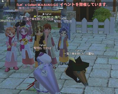 mabinogi_2006_04_26_001.jpg