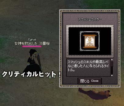 mabinogi_2006_06_12_003.jpg