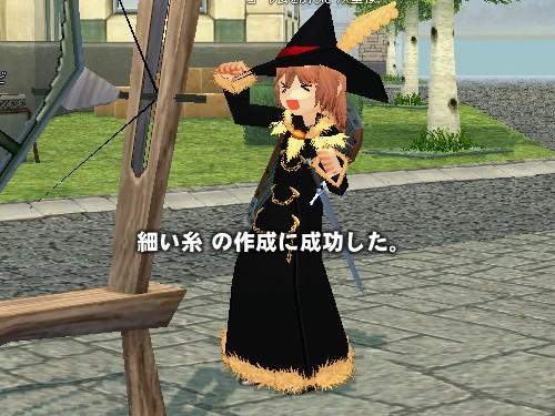 mabinogi_2006_06_16_002.jpg