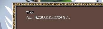 mabinogi_2006_06_20_0031.jpg