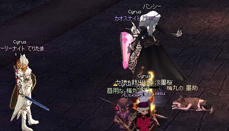 mabinogi_2006_07_01_006.jpg