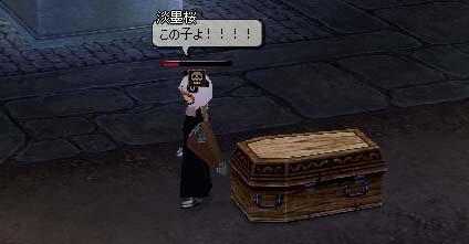 mabinogi_2006_07_01_007.jpg