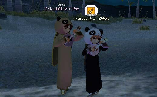 mabinogi_2006_07_02_001.jpg