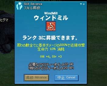 mabinogi_2006_07_16_001.jpg