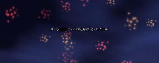 mabinogi_2006_07_21_008.jpg