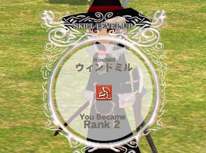 mabinogi_2006_07_26_003.jpg
