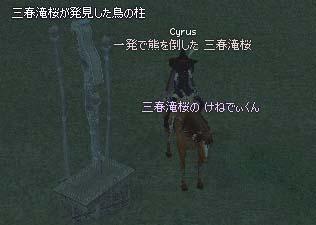 mabinogi_2006_07_26_004.jpg