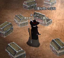 mabinogi_2006_10_10_004.jpg