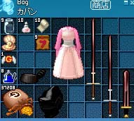 mabinogi_2006_10_10_005.jpg