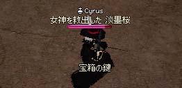 mabinogi_2006_10_10_006.jpg