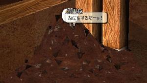 mabinogi_2006_12_13_001.jpg