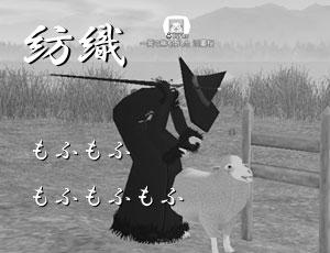 mabinogi_2006_12_14_001.jpg