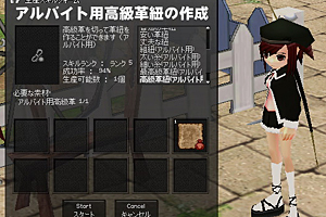 mabinogi_2007_01_31_002.jpg